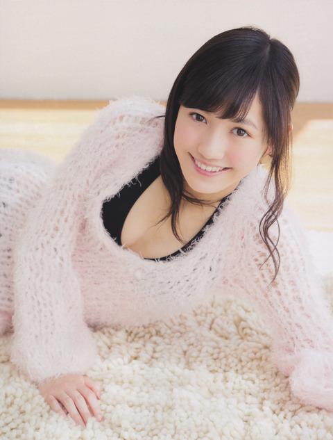 まゆゆが制服美女を募集※サイパン旅行にご招待です!「サイパン行こうず!」【AKB48/渡辺麻友】
