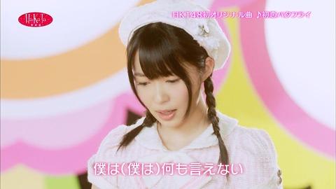 hitasura_matome4037