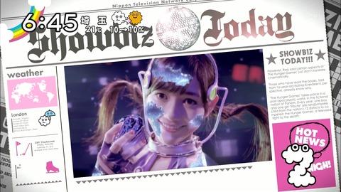 【AKB48/渡辺麻友】まゆゆの3rdシングルが神曲(CGアニメ)