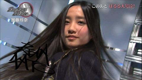 【ベスト10】加藤玲奈髪形コレクション【AKB48/加藤玲奈】
