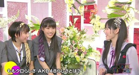 【AKB48/渡辺麻友】まゆゆとももクロがMステで共演するみたいだけど・・・