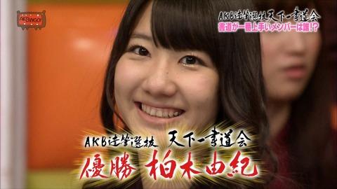 hitasura_matome4093