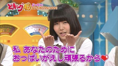 hitasura_matome5064