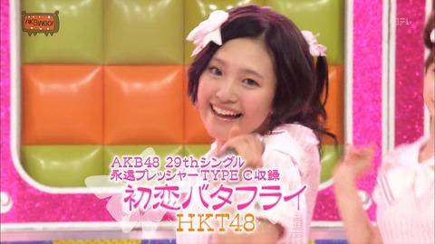 hitasura_matome5128