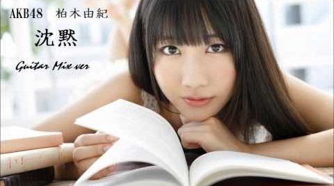【AKB48G】おまいらの一番好きなメンバーのソロ曲って何?