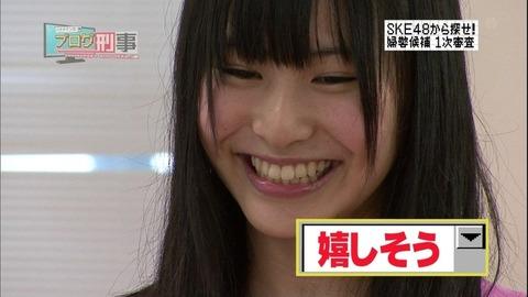 【画像あり】 茉夏が成長している…!!! 【SKE48/向田茉夏】