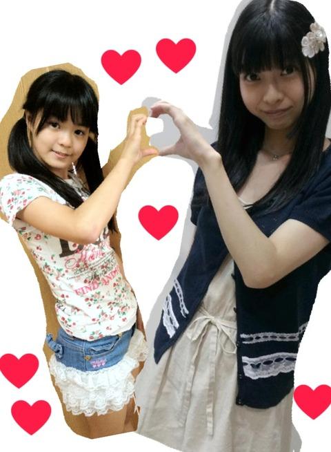 hitasura_matome3761