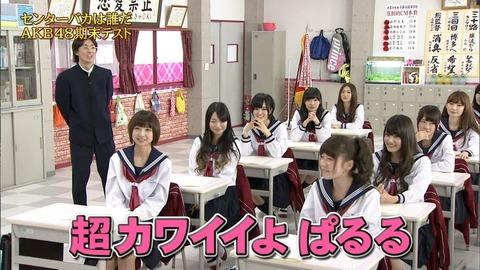 矢部とぱるるの絡みがなんかほのぼのした  【島崎遥香/AKB48】