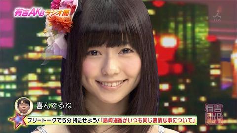 【AKB48/島崎遥香】昨日の有吉のぱるるが可愛すぎた件