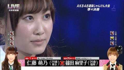 萌乃にありがとうを言うスレ 【仁藤萌乃/AKB48】