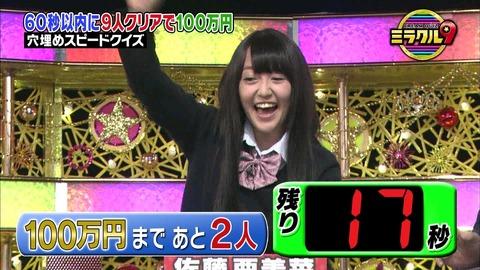 【画像あり】亜美菜、なんとか結果を残す【佐藤亜美菜/AKB48】