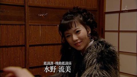 ぱるるが女優として大成しそうな気がする【島崎遥香/AKB48】