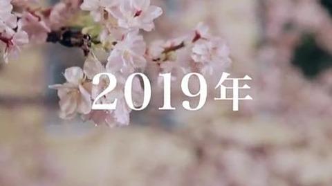 理想的なAKBの終わり方【AKB48G】