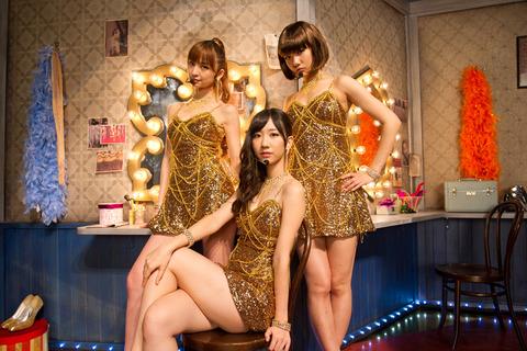 namida_ni_shizumu_taiyo2