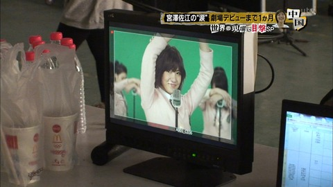 SNH48の1st公演は「最終ベルが鳴る」【SNH48/宮澤佐江】