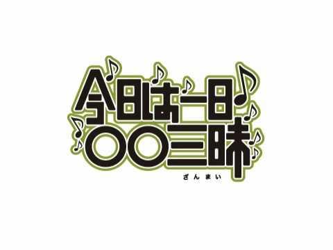 hitasura_matome3809