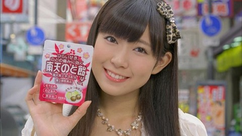 【AKB48G】メンバー出演の歴代CMで好きなのは?※動画&画像多数!!