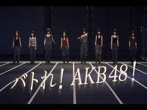 アイドル界で1番足が速いのは誰よ 【AKB48G】