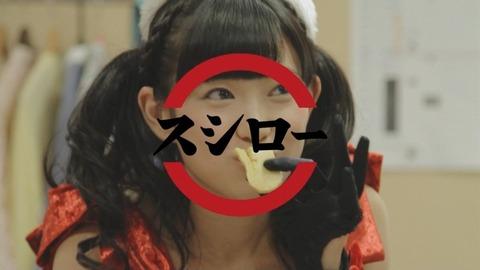【NMB48/渡辺美優紀】みるきーがサンタコス着てメリークリスシマス♪