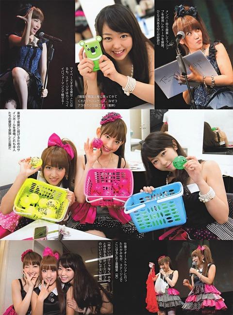 hitasura_matome1426