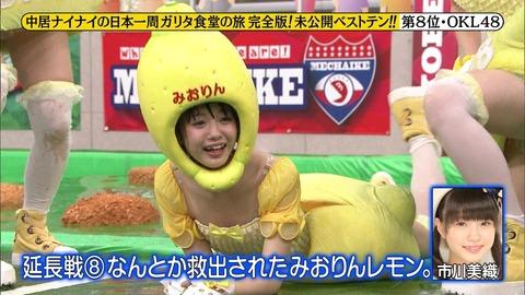 【悲報】峯岸みなみ、体を張るもやはりカットされる【AKB48】
