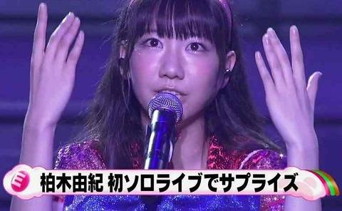 ゆきりんのソロライブが神公演だった件【AKB48/柏木由紀】