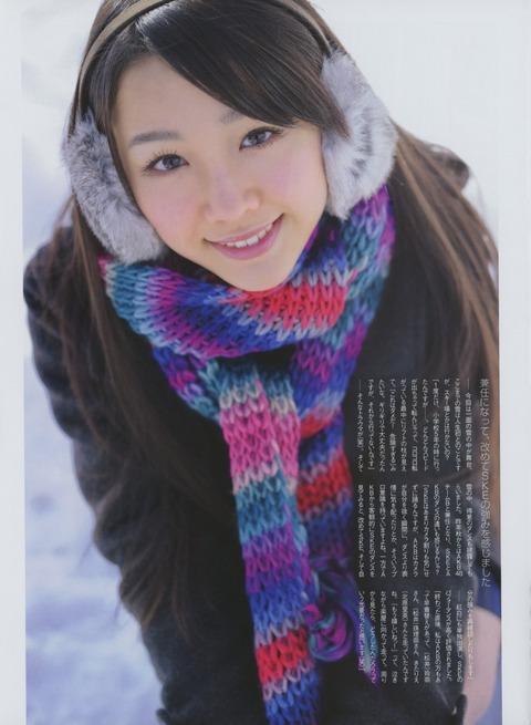 月刊ENTAMEの石田安奈見て驚いたヤツ→【SKE48兼任AKB48/石田安奈】