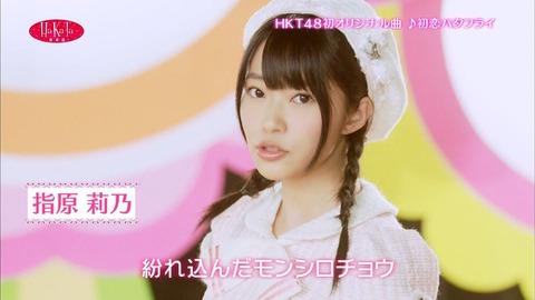 hitasura_matome4036