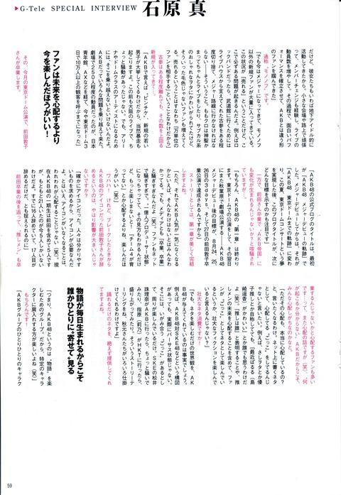 hitasura_matome3805