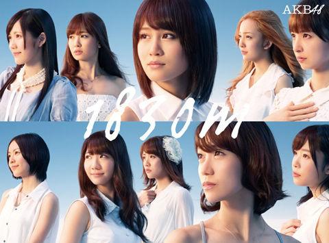 【AKB48G】今更だけど1830mって良曲が多いよな