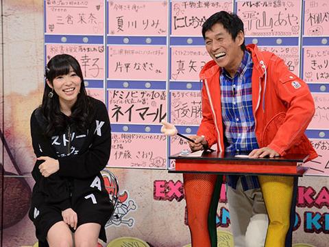【朗報】指原、お笑いBIG2と収録!残るはたけしのみ!?【指原莉乃/HKT48】