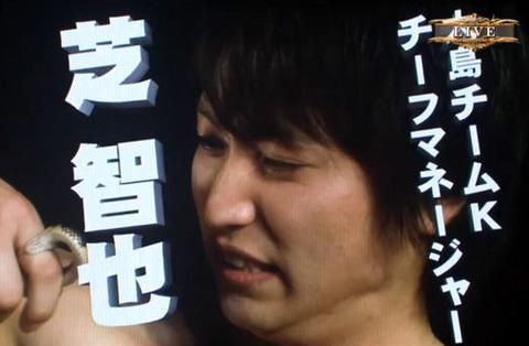 【速報】芝智也不信任を逃れた・・・・・【SKE48】