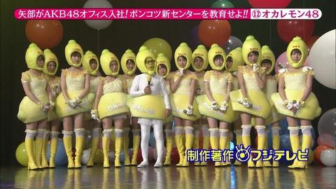 【AKB48】OKL48の曲が神曲だった件※動画あり
