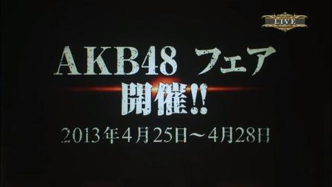 【朗報】48G武道館ライブyoutube生中継決定! 【AKB48G】