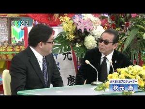 【AKB48G】タモリ×秋元康「指原莉乃と柏木由紀について」