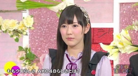 hitasura_matome3307