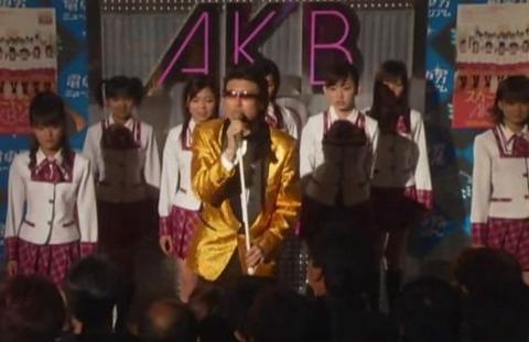 【AKB48】6年前に放送された電車男にAKB48が出てた件 映像有