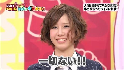 なんで大家ってくりーむの番組だけやたら出るの?【AKB48/大家志津香】