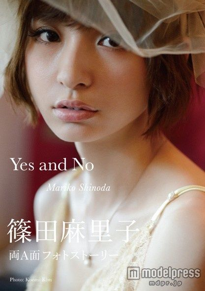【AKB48/ニュース】篠田麻里子の表情にドキッ!最新写真集で新境地