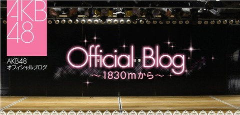 AKB 31thシングルタイトルキタ━(゚∀゚)━! 【AKB48G】