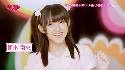 hitasura_matome4046