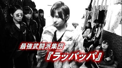 AKB48Gが格ゲー化したら・・・【AKB48G】