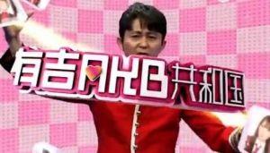【AKB48G】AKBと絡む芸人は次世代エース芸人という風潮