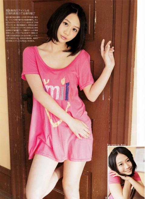 hitasura_matome5481
