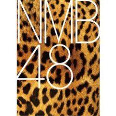 いまNMBが1番勢いあるよな 【NMB48】