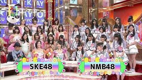 【AKB48G】歌番組に強いSKEとCMに強いNMB