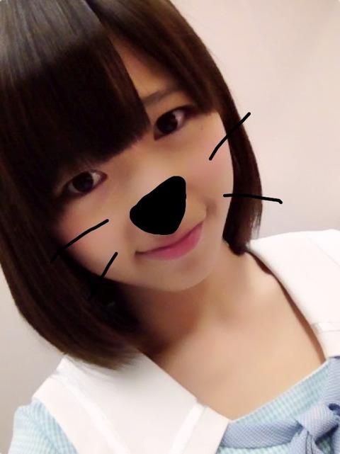 oshimaryoka4