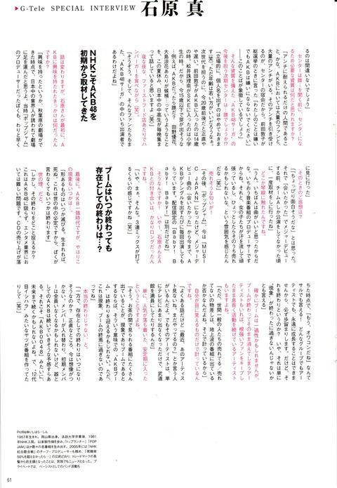 hitasura_matome3807