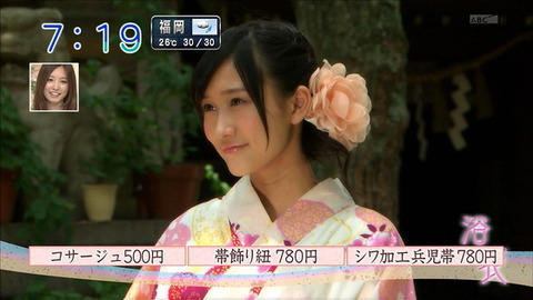 キャバ嬢になったら成功しそうなメンバー【AKB48G】