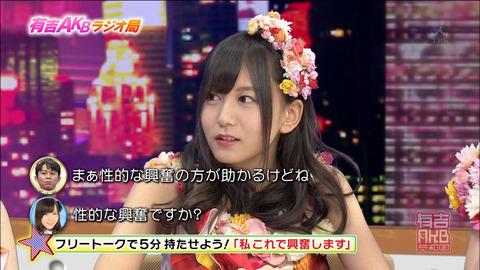 hitasura_matome5148